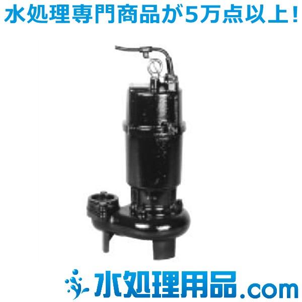 川本ポンプ 汚水・汚物水中ポンプ ZUJ形 60Hz 非自動型 着脱タイプ ZUJ-656-1.5