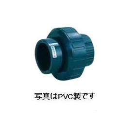 エスロン ユニオン継手コンパクトタイプ ソケット形 75A UCT-SF75