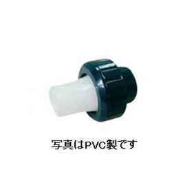 エスロン ユニオン継手コンパクトタイプ PVDF変換継手 65A UCT-PE65