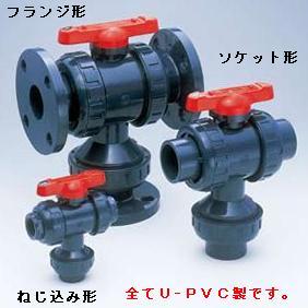 旭有機材工業 三方ボールバルブ23型 C-PVC製 フランジ形 15A V23LVCEF015
