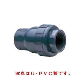 旭有機材工業 ボールチェックバルブ C-PVC製 ねじ込み形 100A VBCZZCVNJ100