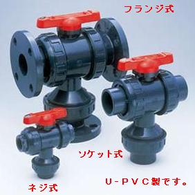 旭有機材工業 三方ボールバルブ23型 U-PVC製 フランジ形 50A V23LVUEF0501
