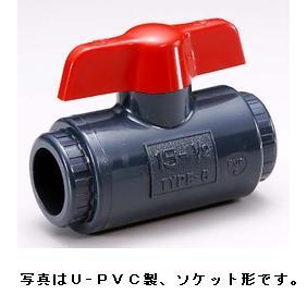 旭有機材工業 コンパクトボールバルブ U-PVC製 50A VCBLVUVNJ0501