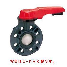旭有機材工業 バタフライバルブ57型 U-PVC製 レバー式 65A V57LVUEW0652