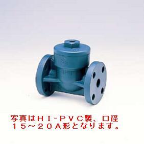 旭有機材工業 スイングチェックバルブ HI-PVC製 シート:FKM 25A VSCORIVF0251