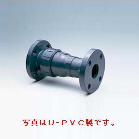 旭有機材工業 ボールチェックバルブ U-PVC製 フランジ形 25A VBCZZUVF0251
