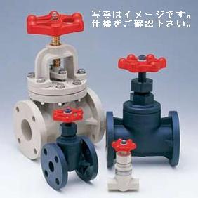 旭有機材工業 ストップバルブ U-PVC製 フランジ形 シート:FKM 65A VSTMHUVF0651
