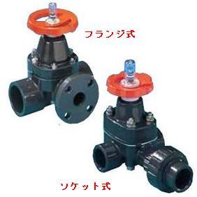 エスロン 分岐ダイヤフラムバルブ ユニオンタイプ PVC製 50×25A UP-DVPU5025