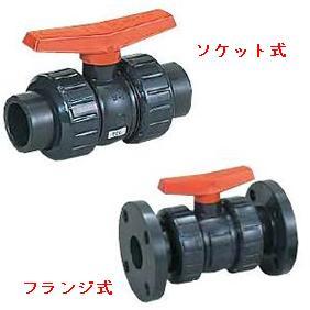エスロン ボールバルブ フランジ式 PVC製 Oリング材質:EPDM 50A UP-BVF50