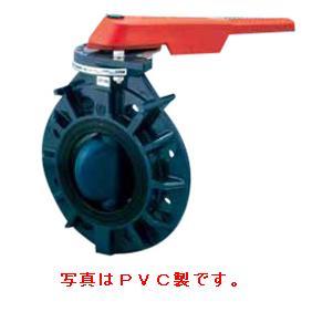 エスロン バタフライバルブ レバー式 PVC製 150A UP-BFVV150