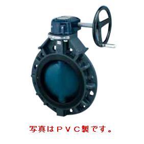 エスロン バタフライバルブ ギヤー式 PVC製 シートリング材質:FKM 80A UP-BFGV80