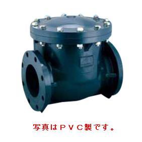 エスロン スイングチャッキバルブ PVC製 フランジ式 100A UP-SCV100