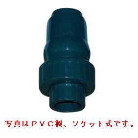 エスロン ボールチャッキバルブ PVC製 TS式 40A UP-BCVV40