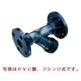 エスロン ストレーナ PVC製 フランジ式 Oリング材質:FKM 15A UP-SSFSV15