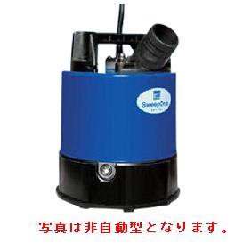 エバラポンプ EZQ型 残水排水用水中ポンプ 60Hz 50EZQA6.45S