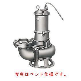 ツルミポンプ ステンレス製水中ブレードレスポンプ 着脱装置仕様 BQ型 TOS100BQ43.7