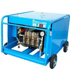 クランツレ 超高水圧冷水洗浄機 NKZ-35M