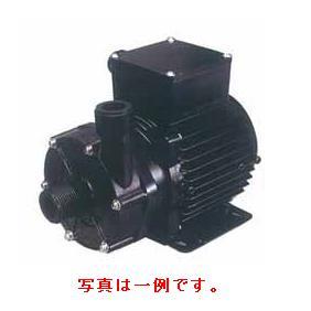 三相電機 マグネットポンプ ネジ接続 PMD-2573A2P