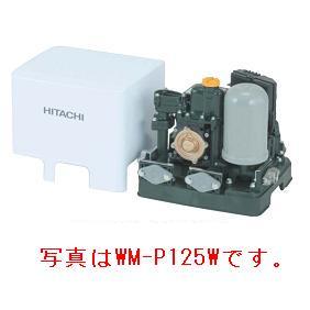 日立製作所 浅井戸用ポンプ コンパクト WM-K750X