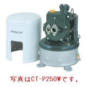 日立製作所 浅深両用ポンプ 自動 CT-P250W 標準ジェット(J25-7X)付き