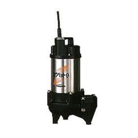 川本ポンプ 強化樹脂製汚水・汚物水中ポンプ WUO形 60Hz 非自動型 フランジタイプ WUO3-406-0.25T