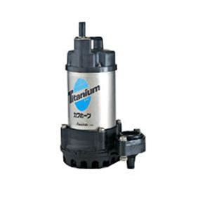 川本ポンプ チタン製水中ポンプ WUZ形 50Hz WUZ2-505-1.5