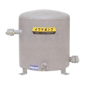 イワヤポンプ 圧力タンク 40-TJ-60 約35L
