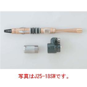 日立製作所 シングルジェット J15-12SX