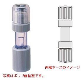 玄関先迄納品 タクミナ 流れ表示器 両端ホース接続タイプ UNO359, 結姫(musubime) a93c6ae2