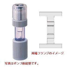 タクミナ 流れ表示器 両端フランジ接続タイプ UNO339