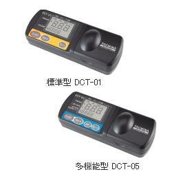 タクミナ デジタル残留塩素テスター DCT-05