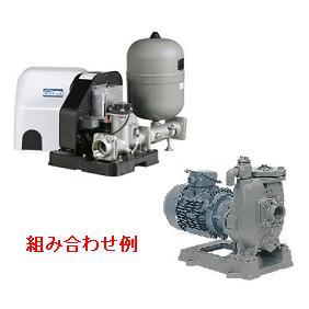 川本ポンプ 陸上ポンプ付き自動運転ユニット ポンパー LFE形 GS2-C形ポンプセット LFE50S3.7
