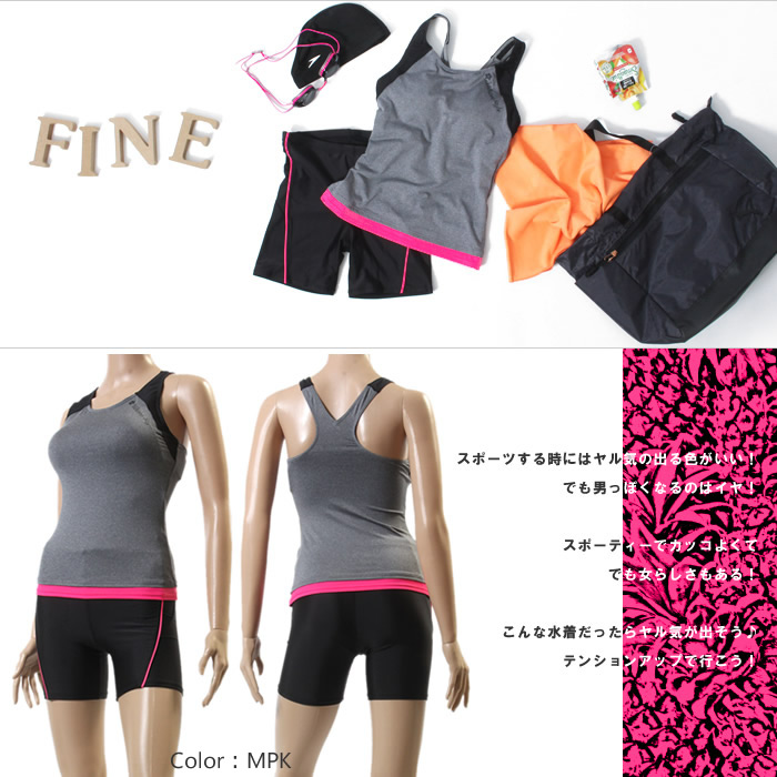 Lady's fitness swimsuit separate Miho loss tile 316-001-1