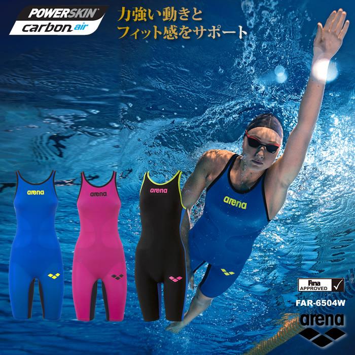 【送料無料】 FINAマークあり レディース 高速水着 レース水着 選手用 POWERSKIN CARBON-AIR パワースキン カーボン・エア arena アリーナ FAR-6504W