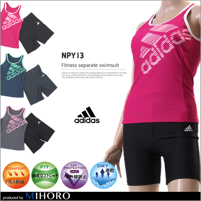 Women's fitness swimsuits separate adidas nipy13 (02P01Oct16)