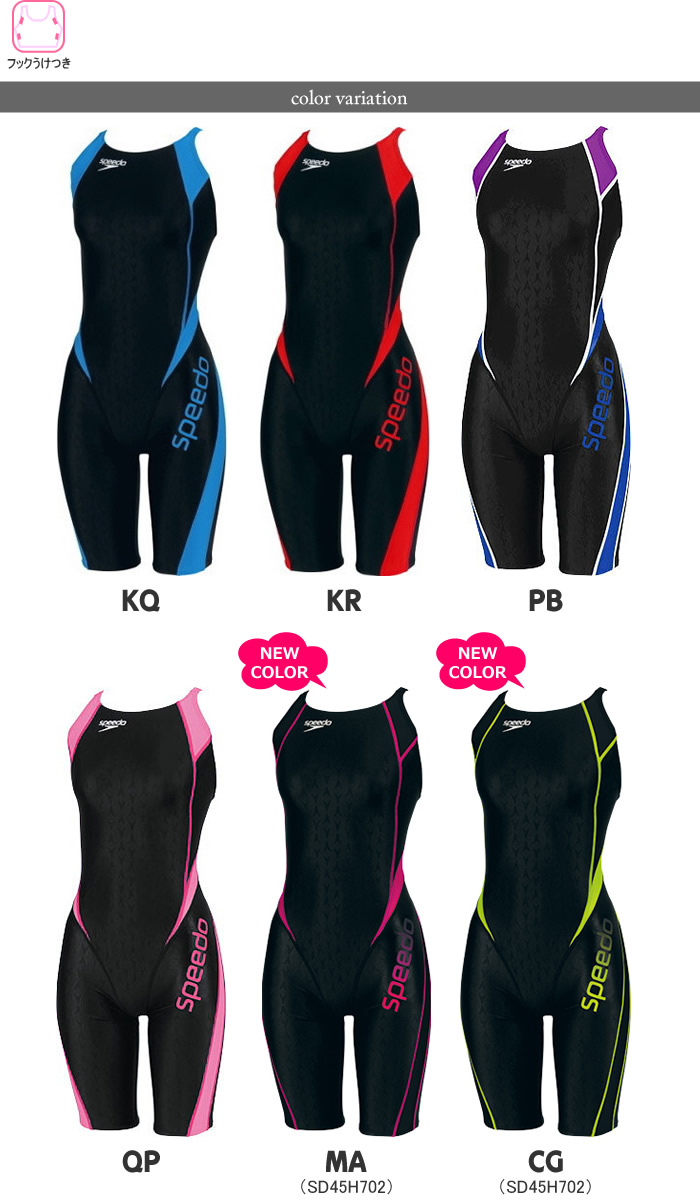 여자 수영 경기 수영복 speedo (속도) SD42H70 여성용