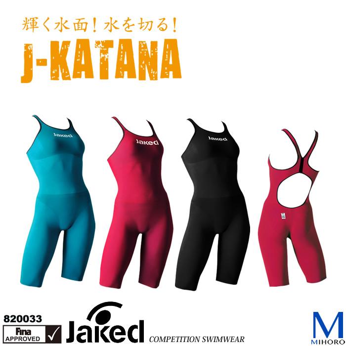 【送料無料】FINAマークあり レディース 高速水着 選手用 J-KATANA カタナ jaked ジャケッド 820033