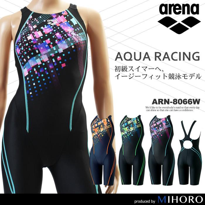 FINAマークあり レディース 競泳水着 アリーナ ARN-8066W