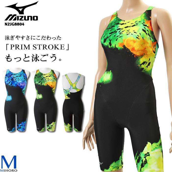 レディース レーシングフィットネス水着 オールインワン mizuno ミズノ N2JG8804