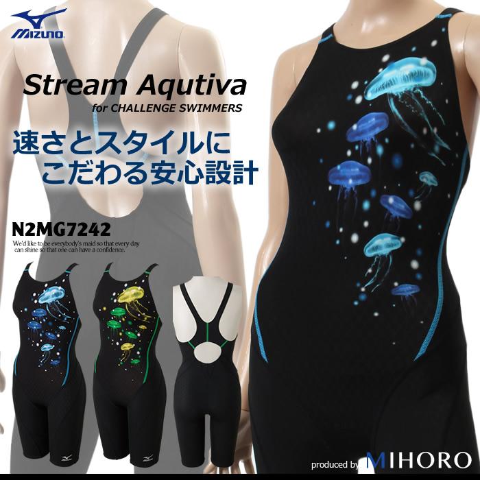FINAマークなし レディース 競泳水着 mizuno ミズノ N2MG7242