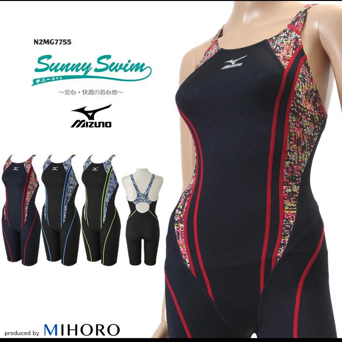 FINAマークなし レディース 競泳水着 mizuno ミズノ N2MG7755