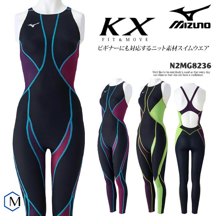 FINAマークなし レディース 競泳水着 mizuno ミズノ N2MG8236