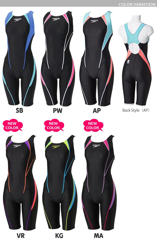 Women sexy swimwear speedo (speed) SD44H05 ladies
