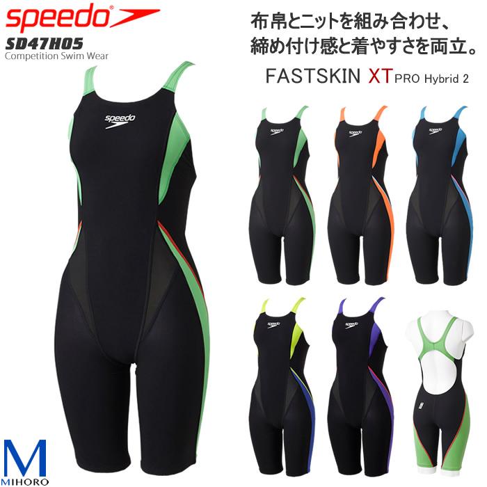 FINAマークあり レディース プロ志向競泳水着 選手用 speedo スピード SD47H05