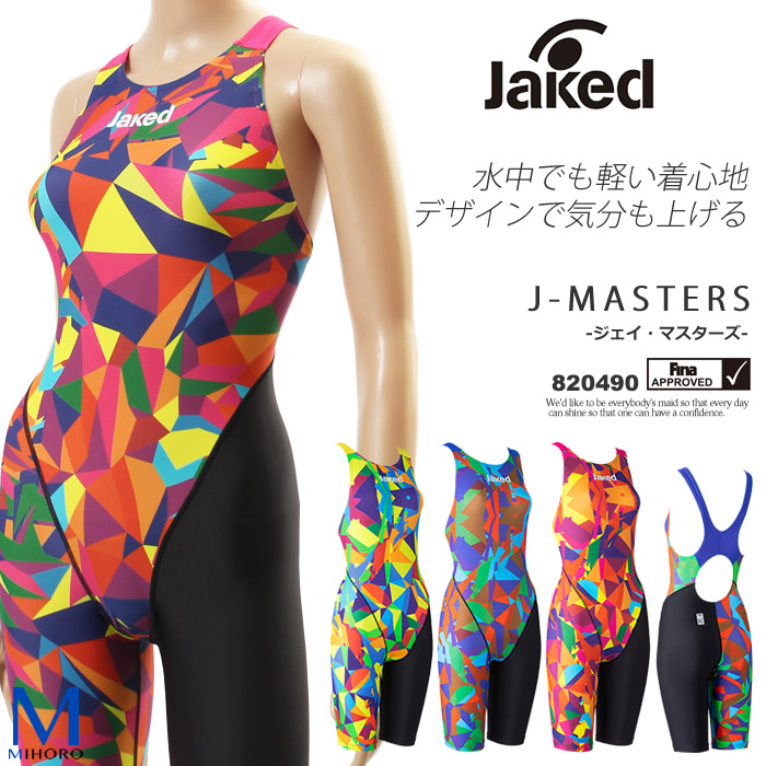 FINAマークあり レディース 競泳水着 女性 jaked ジャケッド 820490