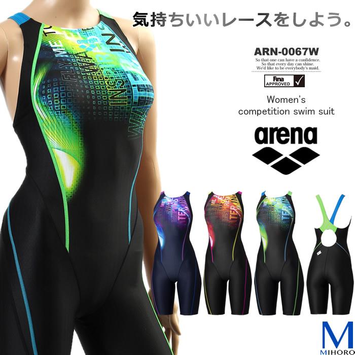 FINAマークあり レディース 競泳水着 女性 arena アリーナ ARN-0067W