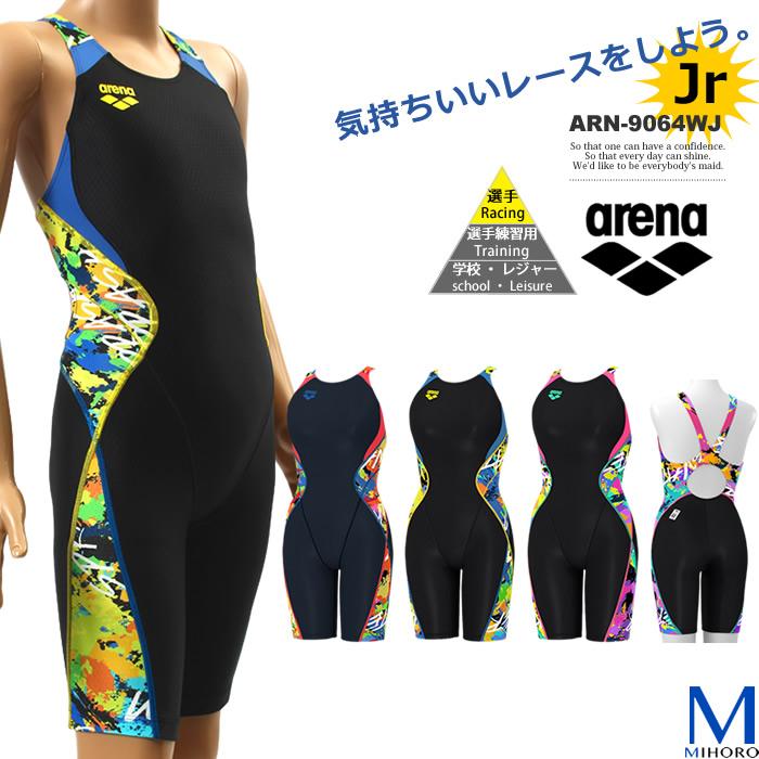 品質保証 FINAマークあり アリーナ ジュニア水着 女子 arena 競泳水着 arena アリーナ 競泳水着 ARN-9064WJ, プルメリアガーデン:f8994fe1 --- jf-belver.pt