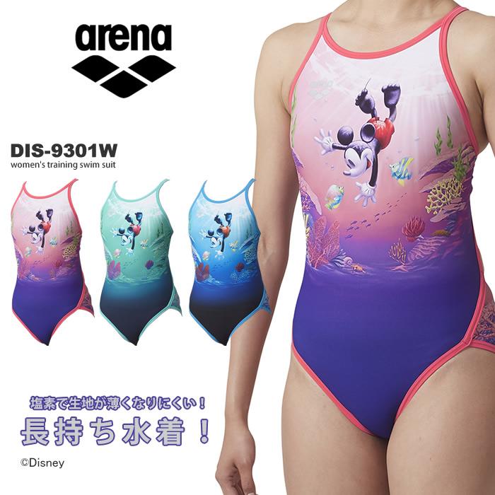 レディース 競泳練習用水着 arena アリーナ ディズニー DIS-9301W