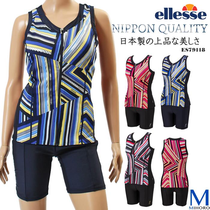 レディース フィットネス水着 袖付きセパレート 女性 ellesse エレッセ ES79118