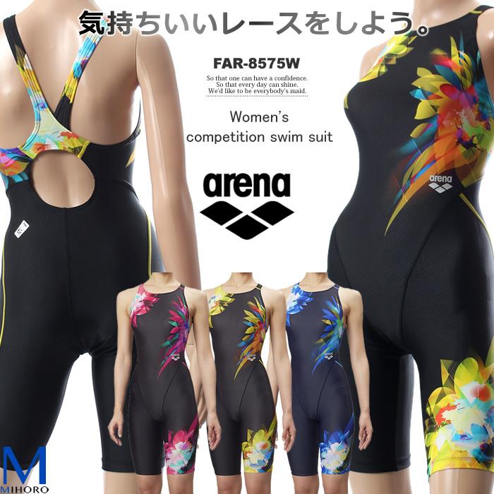 FINAマークあり レディース 競泳水着 arena アリーナ FAR-8575W